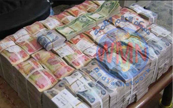 المسعودي: العراق بحاجة الى 120 مليار دولار لتسديد ديونه الداخلية والخارجية