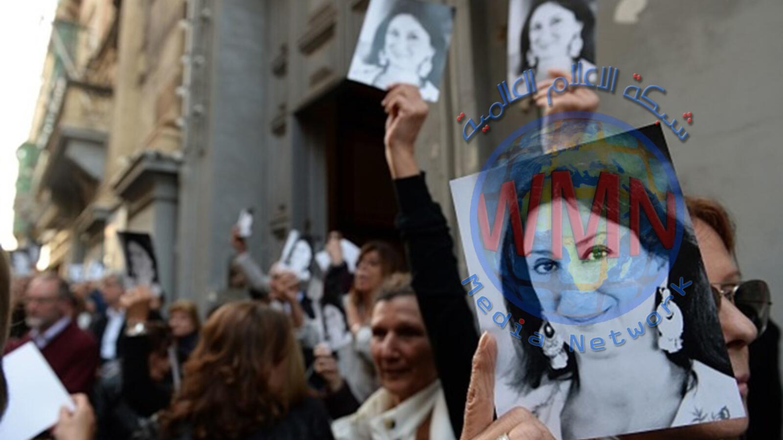 محكمة مالطية تحاكم 3 متهمين باغتيال صحفية استقصائية
