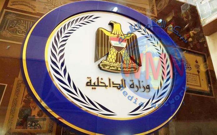 الداخلية تعلن اعتقال 21 شخصا في صلاح الدين