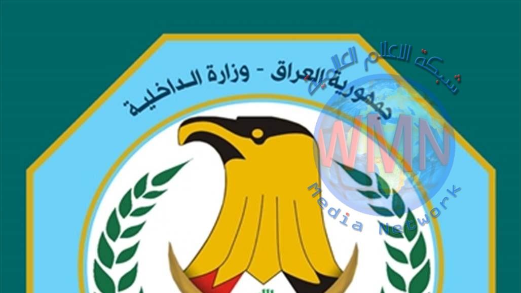 الداخلية تعلن اعتقال ٤٥ مخالفاً لقانون الإقامة