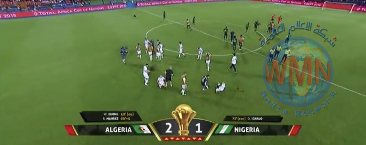 الجزائر تلدغ نيجيريا في الوقت القاتل وتبلغ نهائي امم افريقيا