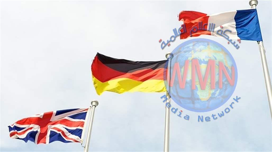 فرنسا وبريطانيا وألمانيا تؤكد التزامها بالاتفاق النووي مع إيران