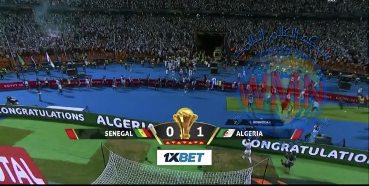 الجزائر تقهر السنغال وتتوج بلقب امم افريقيا للمرة الثانية في تاريخها