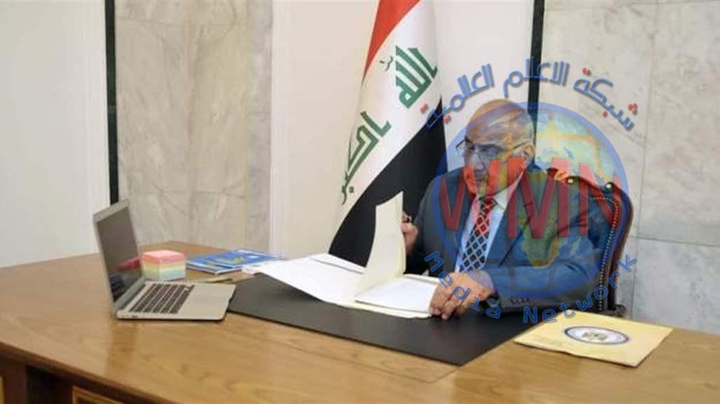 عادل عبد المهدي يصدر امراً ديوانياً بترقية ضباط وزارة الدفاع المستحقين