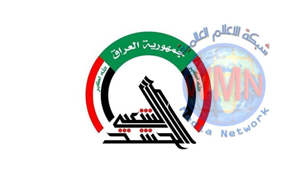 الحشد الشعبي يعلن ابرز النتائج للصفحة الثانية من العملية العسكرية في نينوى