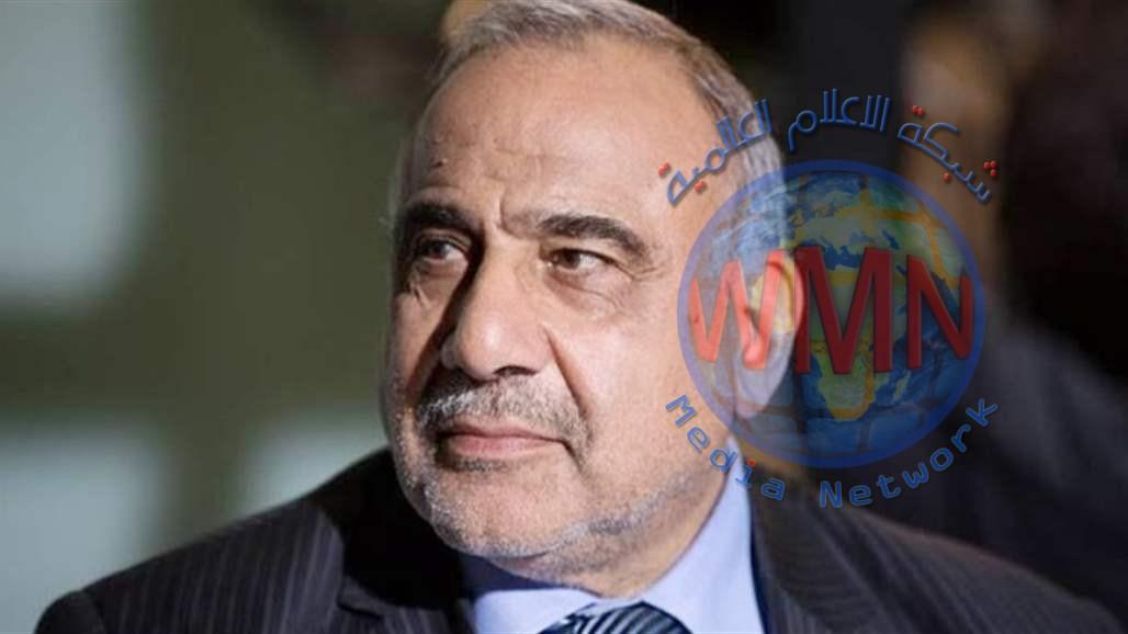 عادل عبد المهدي: العراقيون لن يهدأ لهم بال حتى القضاء على اخر جيب للارهاب
