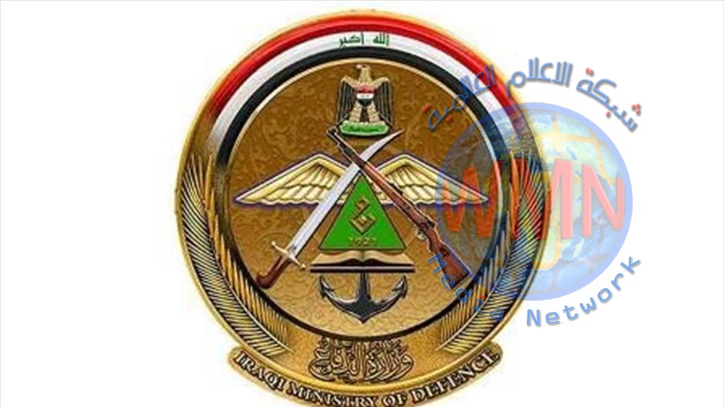 الدفاع تعلن افتتاح مراكز لاستقبال المفسوخة عقودهم في بغداد والمحافظات