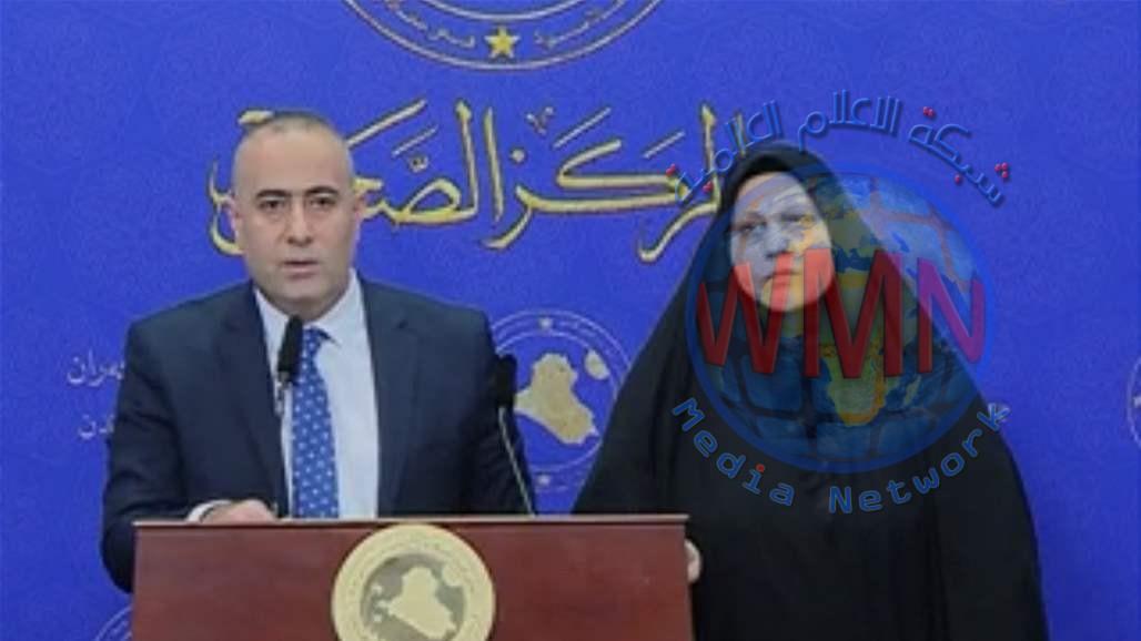 نائبان يرفعان دعوى قضائية ضد وزير المالية (وثائق)