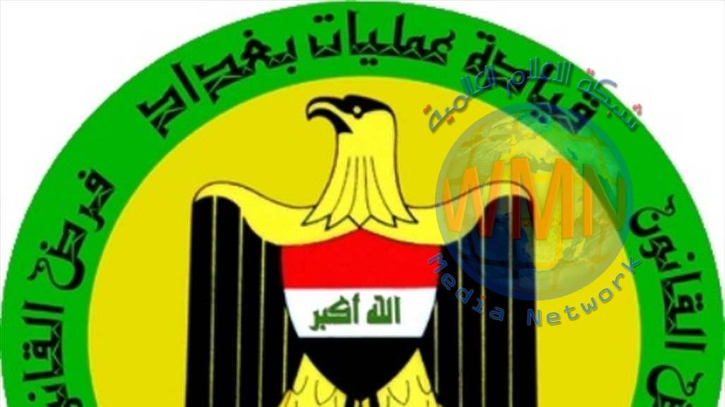 """اعتقال عصابة تمارس """"الدعارة"""" والمتاجرة بالمخدرات جنوبي بغداد"""