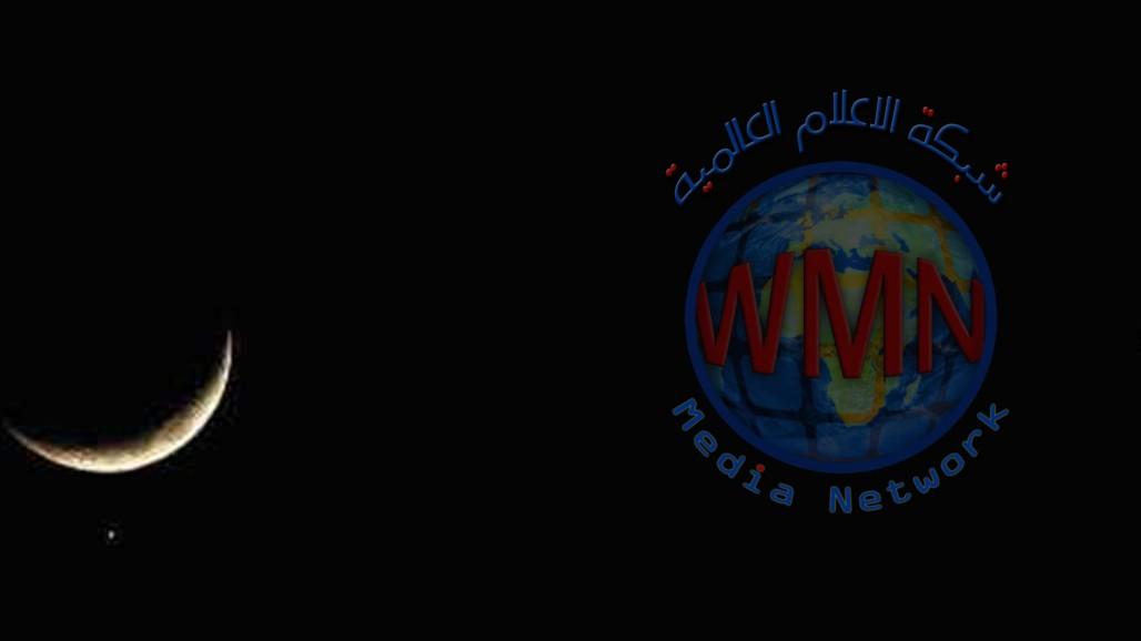 دار الافتاء المصرية تصدر توضيحا بشأن موعد عيد الأضحى