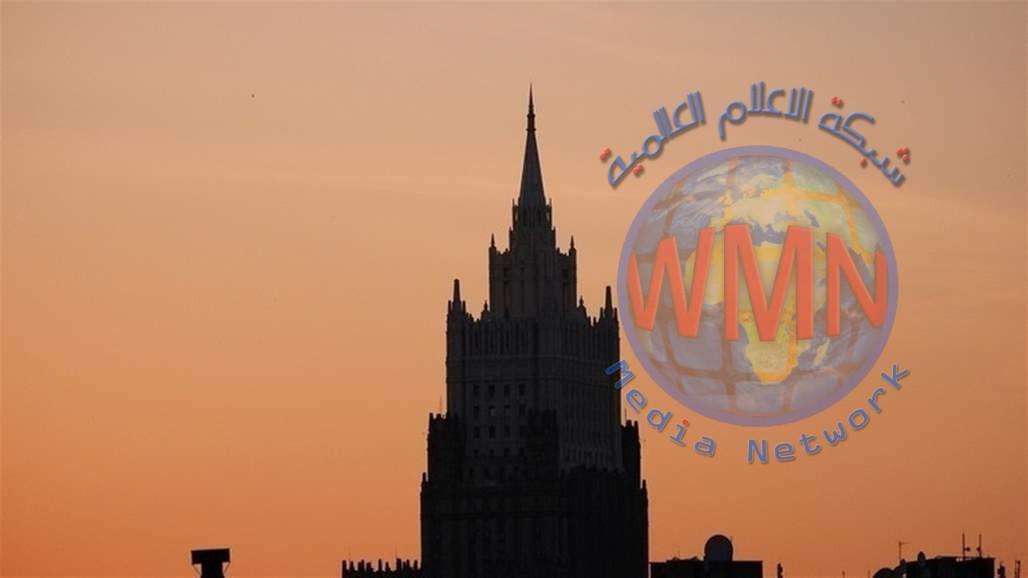 موسكو: عودة طهران لتطبيق التزاماتها بالاتفاق النووي أمر غير واقعي الآن