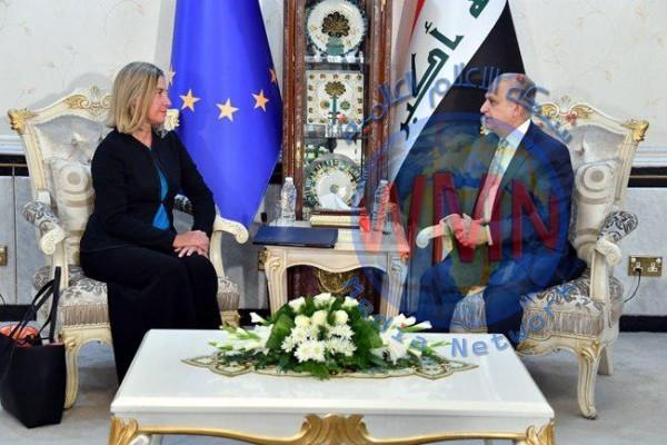 البيان المُشترَك لوزير الخارجيَّة وموغيريني حول العلاقات العراقـيّة- الأوروبيّة