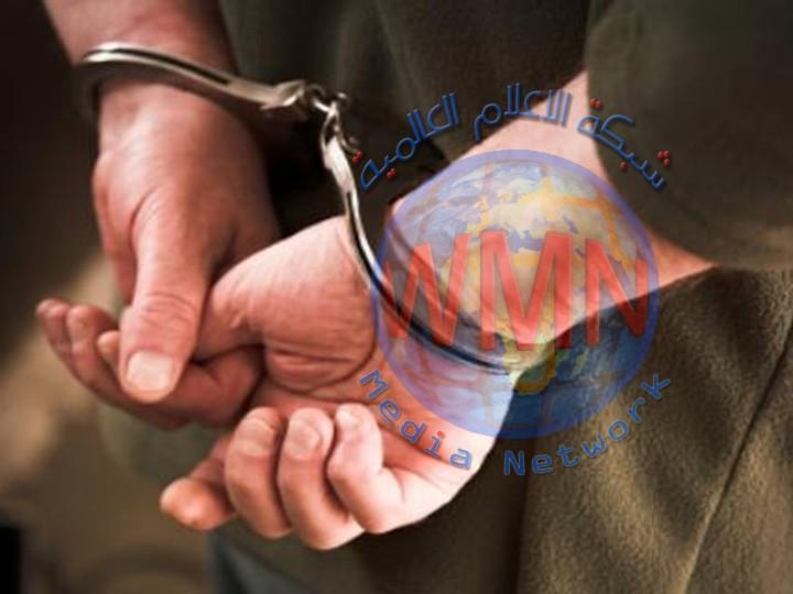 اعتقال شخصين احدهما منتسب في الدفاع ببغداد