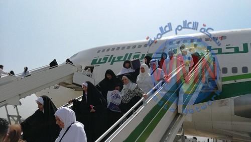 بعثة الحج تعلن عن وصول اخر رحلة تقل الحجاج العرقيين الى مطار جدة