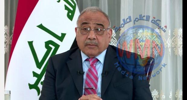 عادل عبد المهدي: الأمر الديواني انصاف للحشد الشعبي