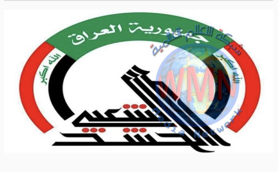 عمليات الحشد الشعبي تصدر بيانا بشأن الاستهداف الذي تعرضت له قطعات الحشد في الأنبار