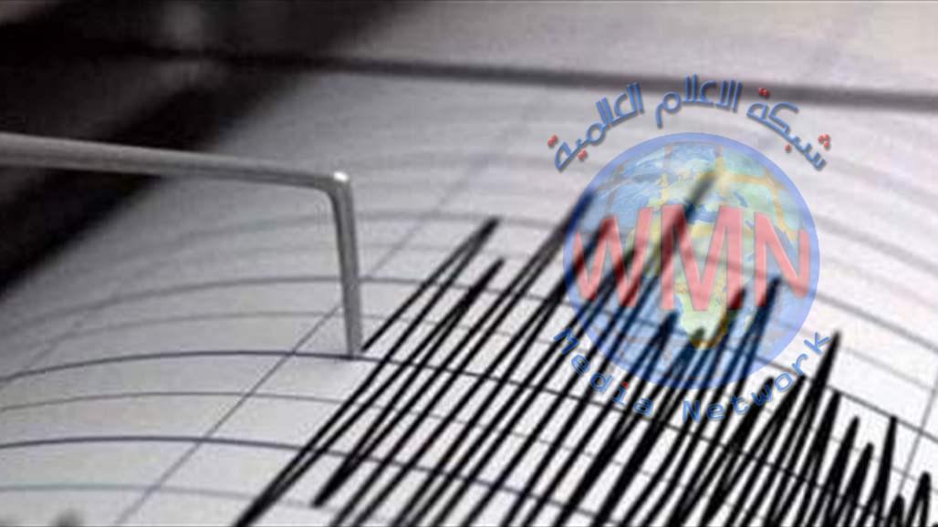 هزة ارضية في خانقين والانواء الجوية تصدر تقريرا بشأنها
