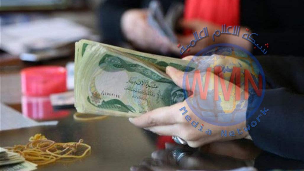 الرافدين يعلن توزيع رواتب المتقاعدين