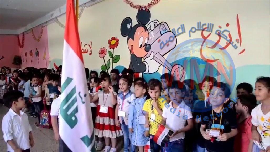 المركزي للاحصاء: ارتفاع عدد رياض الاطفال في العراق