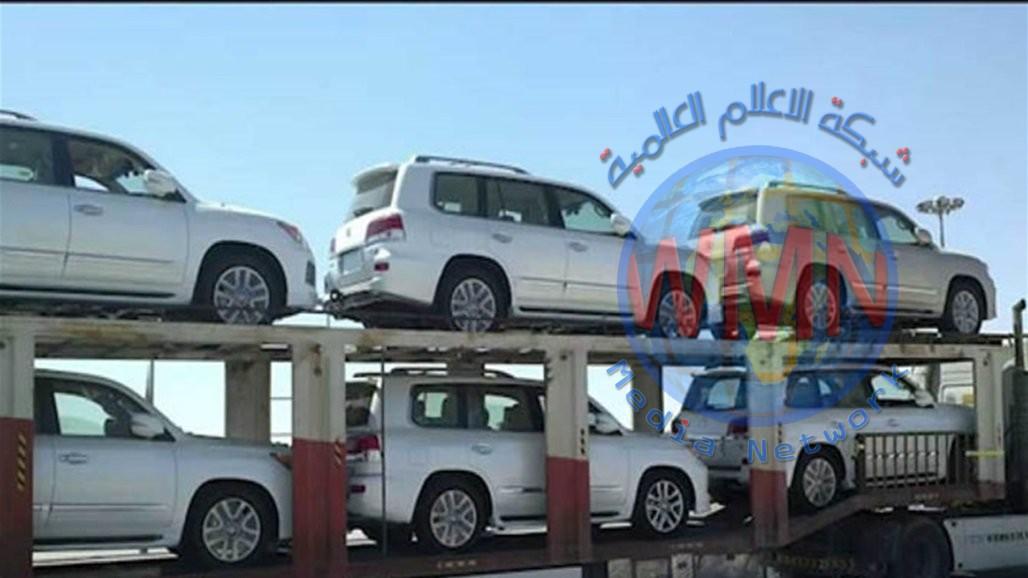 مصرف الرافدين يعلن عن التعليمات منح قروض للقضاة لشراء سيارات