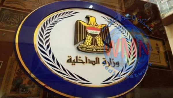 القبض على شبكة تمارس السمسرة والاتجار بالنساء في بغداد