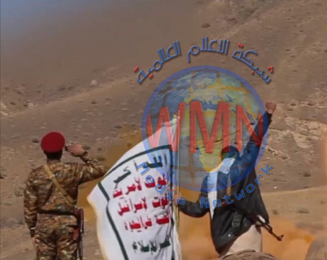 الحوثيون يستهدفون حقل ومصفاة نفط في السعودية