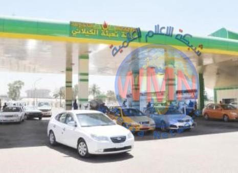 وزارة النفط تكشف عن خطة لتحقيق الإكتفاء الذاتي من المشتقات