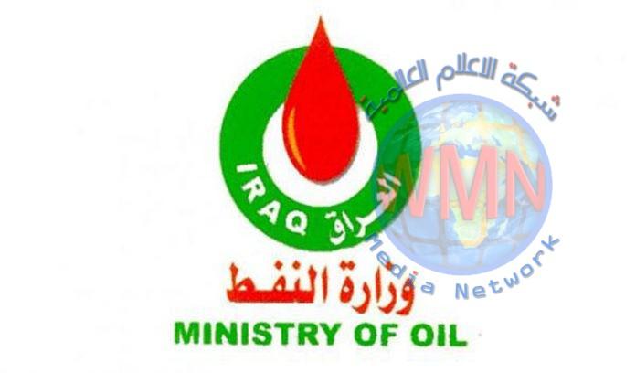 وزارة النفط: قرب انجاز مشروع أنبوب وقود يغذي محطة حرارية ستعزز شبكة الكهرباء قبل الصيف