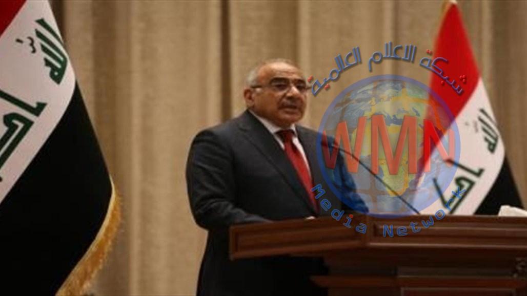 خبير اقتصادي: زيارة عبد المهدي للصين ستمهد لثورة إقتصادية في العراق