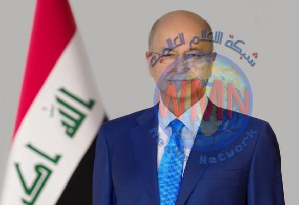 برهم صالح: العراق سيدعو جيرانه للإجتماع في بغداد لرسم خارطة تحالف إقليمي