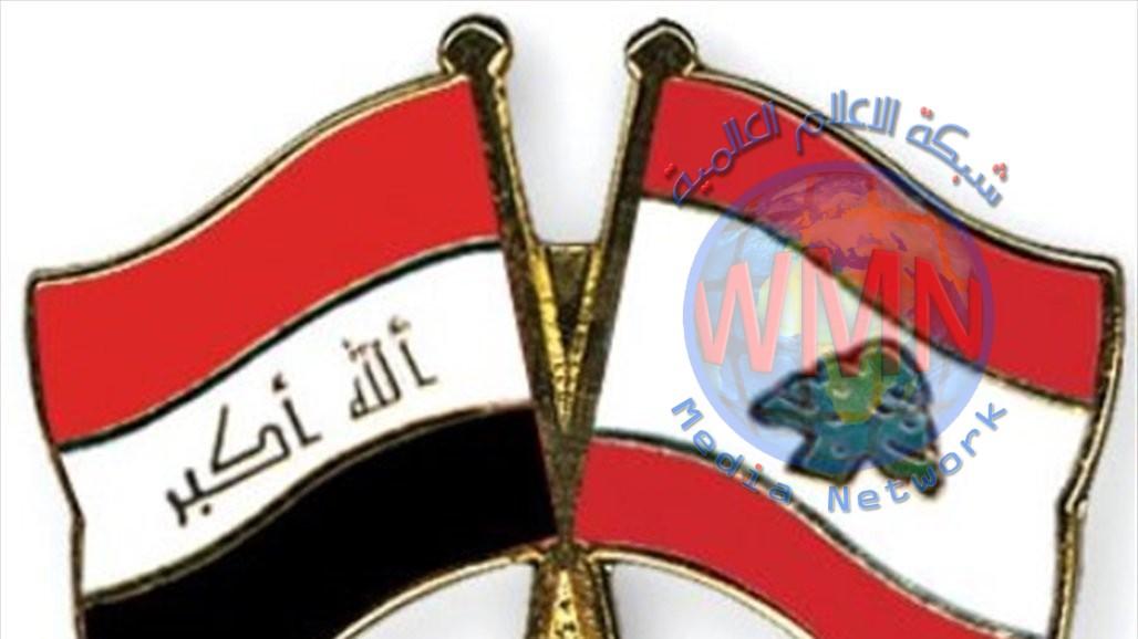وفد لبناني حكومي يزور العراق الشهر المقبل