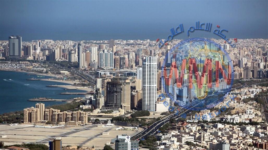 الكويت تشدد الإجراءات الأمنية حول مواقعها عقب اختراق طائرة مسيرة أجواء البلاد