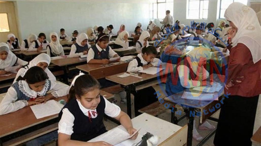 التربية تحدد الـ30 من أيلول الحالي موعداً لبدء الدوام الرسمي للطلاب