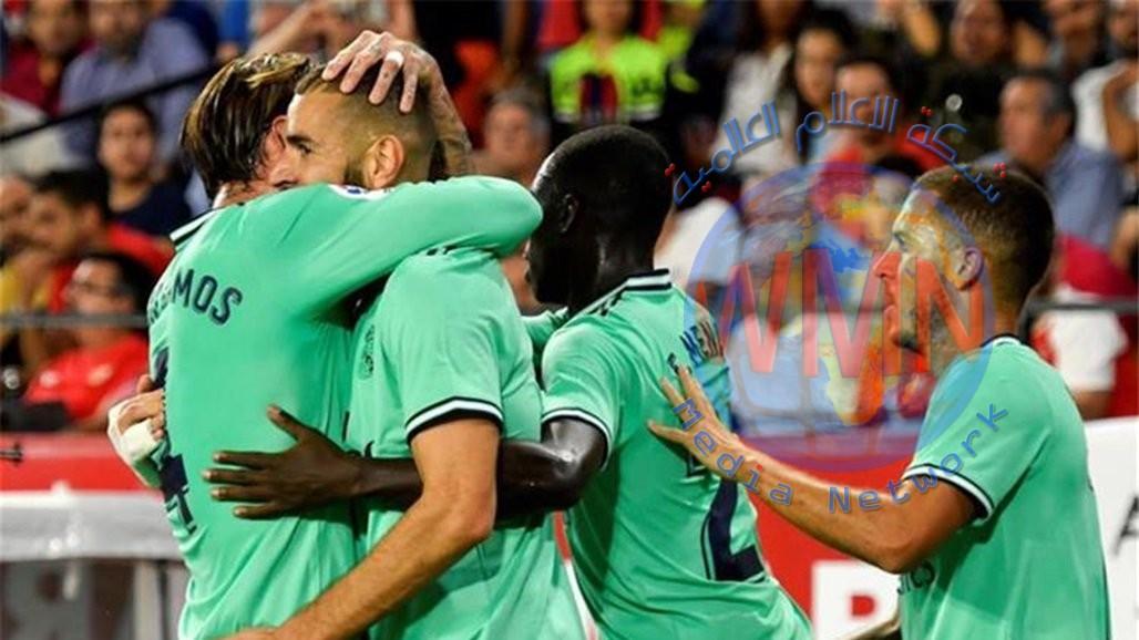ريال مدريد يداوي جراحه الاوروبية بفوز مهم على اشبيلية