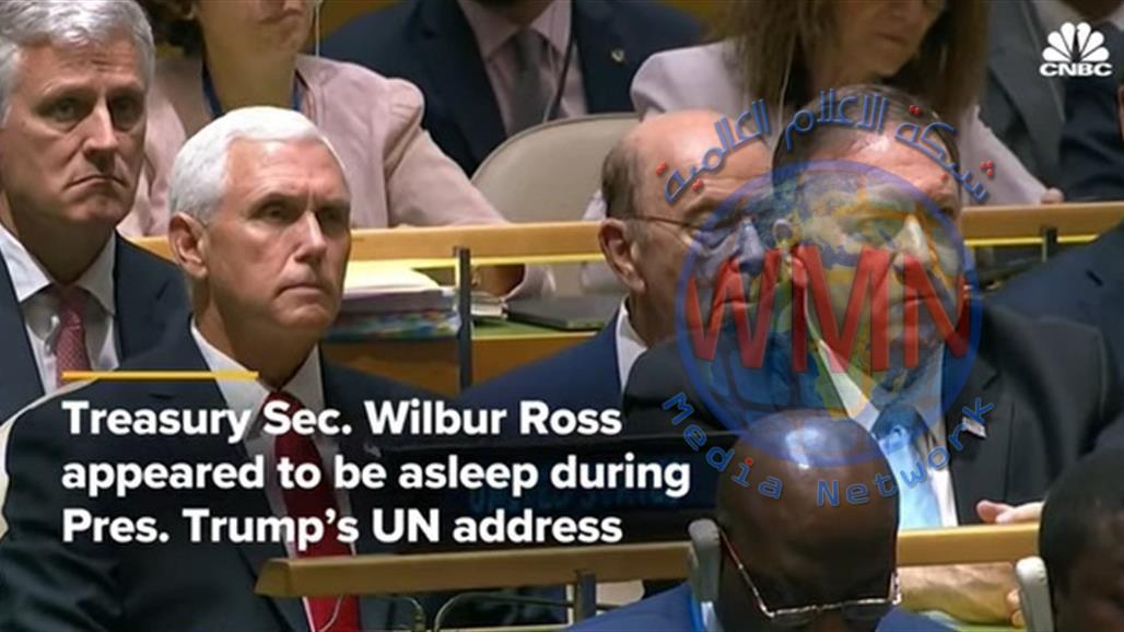 """وزير التجارة الأمريكي """"يغط"""" في نوم عميق خلال كلمة ترامب"""
