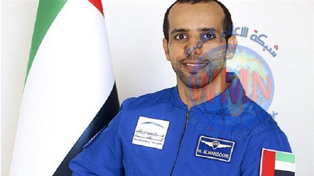 اول صورة يلتقطها رائد الفضاء الإماراتي للارض