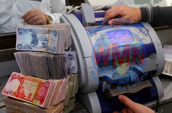 الرافدين يطلق وجبة جديدة من سلف 25 مليون دينار لموظفي الدولة