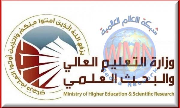 التعليم تصدر توضيحاً بشأن موعد اطلاق استمارة القبول المركزي