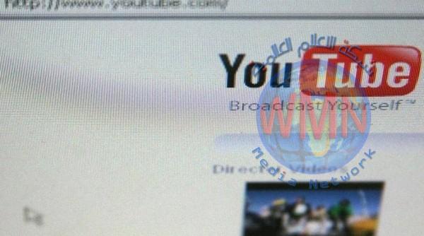 """يويتوب يوقف خدمة على الويب.. و""""التلفزيون الذكي"""" بديلا"""