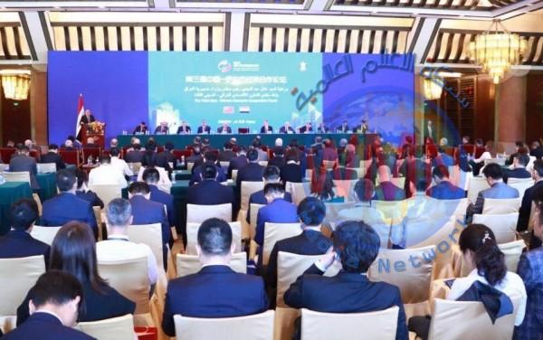العراق والصين يتفقان على إنشاء خمس مدن صناعية مشتركة