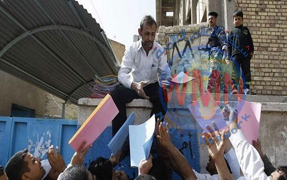 إفتتاح باب الاعتراض على نتائج تعيينات التربية في بغداد