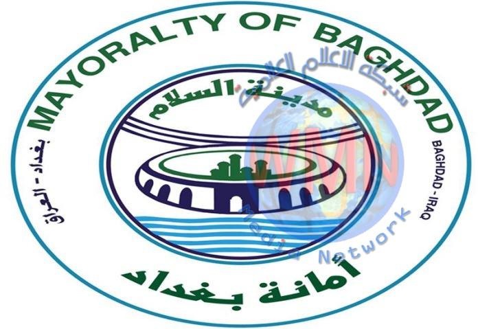 امانة بغداد تعلن استئناف اعمال الاكساء في جانبي الكرخ والرصافة
