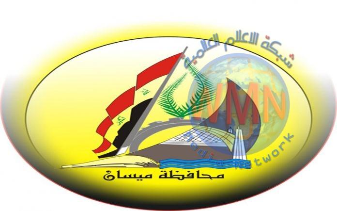 مجلس ميسان: انتهاء التظاهرات ورفع حظر التجوال في المحافظة