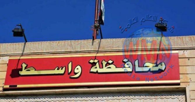 اغلاق مبنى لقائمقامية وآخر لمجلس بلدي في واسط
