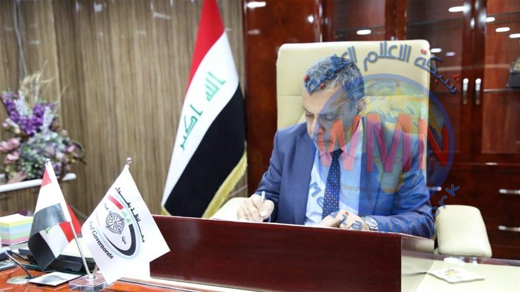 محافظة بغداد تعلن إطلاق رواتب جميع دوائر فك الارتباط