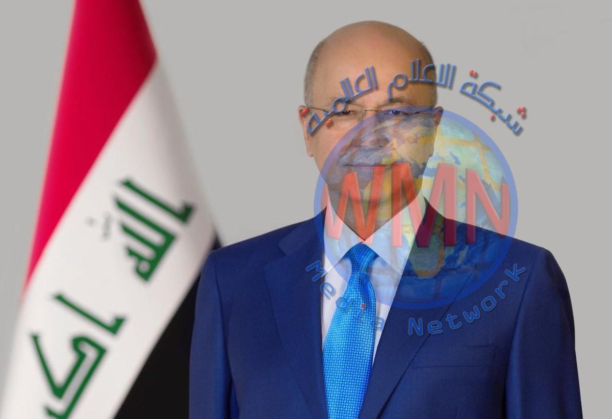 رئيس الجمهورية برهم صالح: باشرنا بعمل قانون انتخابات جديد وساوافق على انتخابات مبكرة