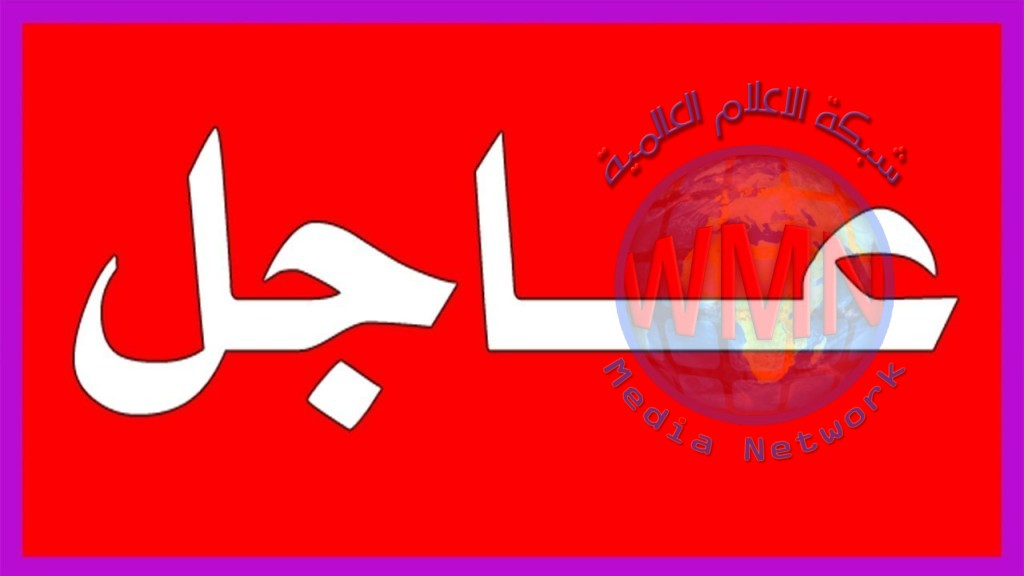 """مقتل البغدادي.. وترامب سيدلي بـ""""تصريح مهم"""""""