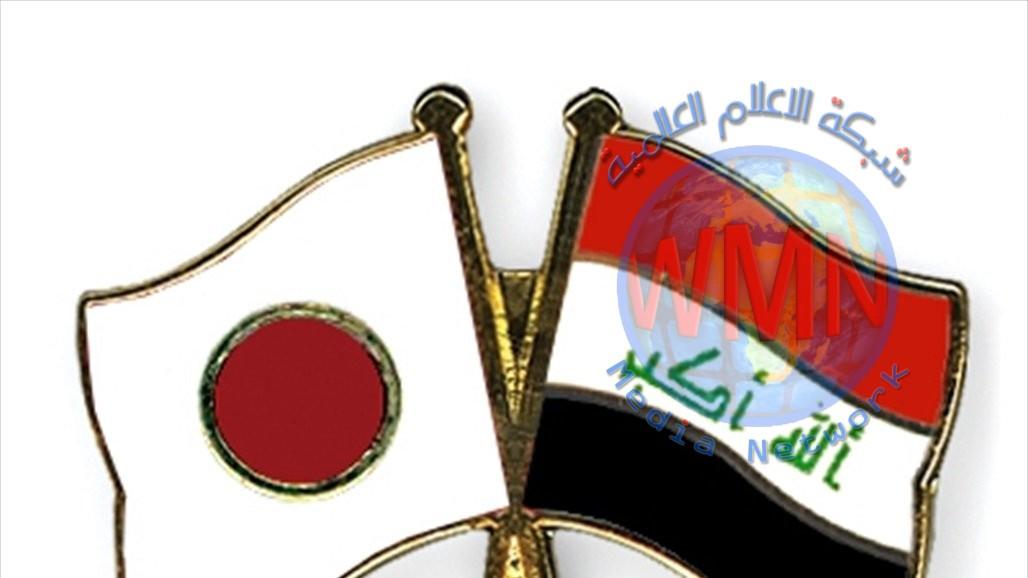 اليابان تمنح العراق آليات وحاويات لدعم المناطق المحررة
