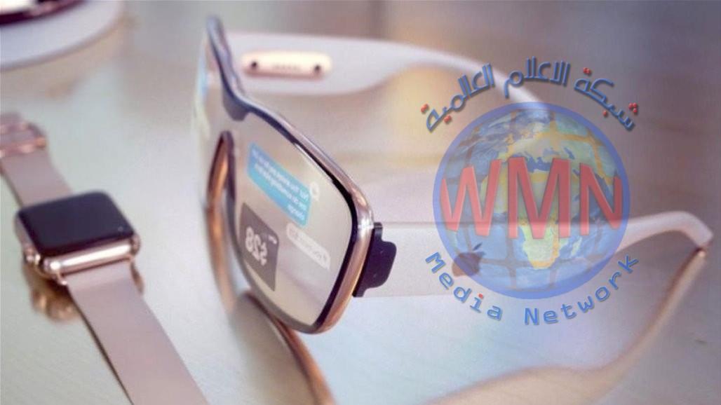 """نظارة """"آبل"""" في 2020… هذه أبرز مواصفاتها"""