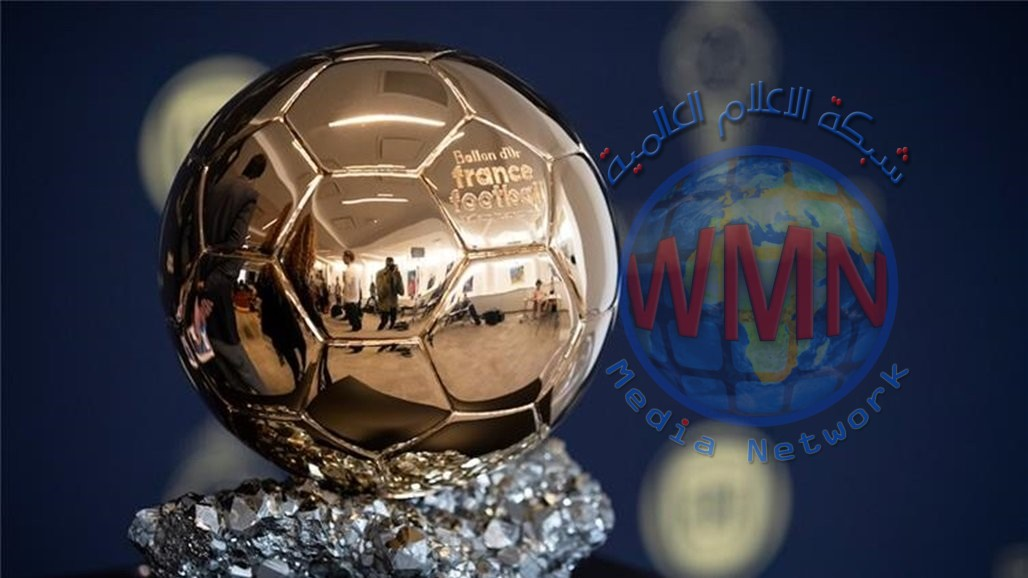 اليوم.. الكشف عن المُرشحين لجوائز فرانس فوتبول 2019